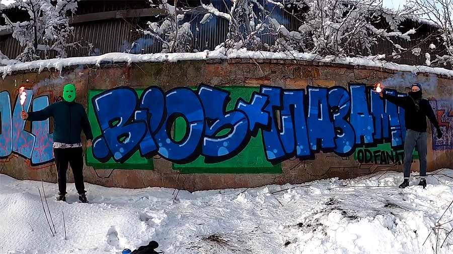 Глазами Одесского Фаната #9 | Тизер