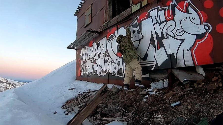 MAYZE | Подборка видео