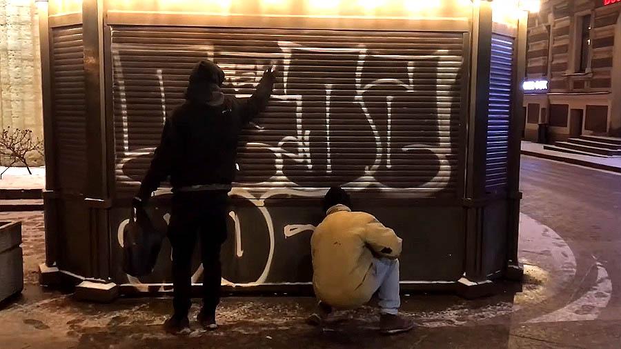 Sram & Burs & Owis | Tag and flops in street P.3