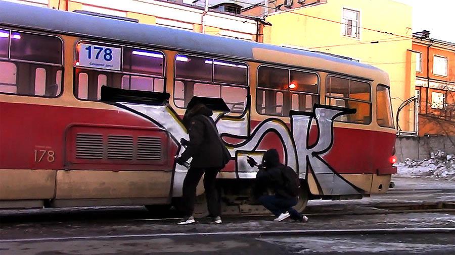YSK | Tram bombing