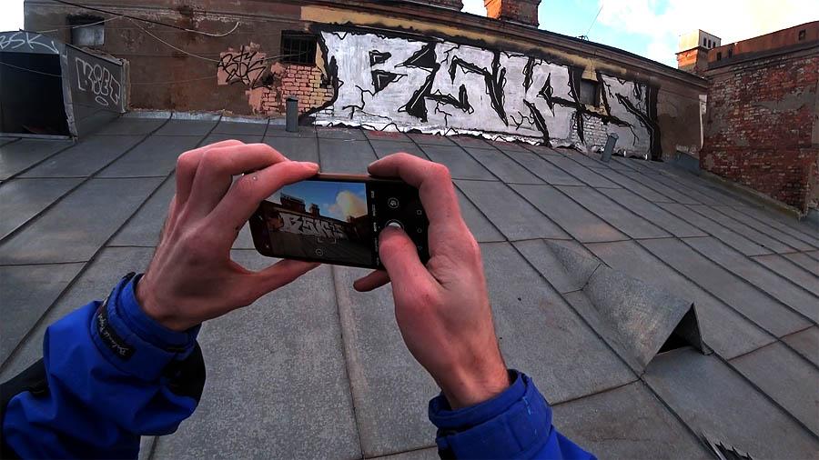 BSK | Chrome piece on roof