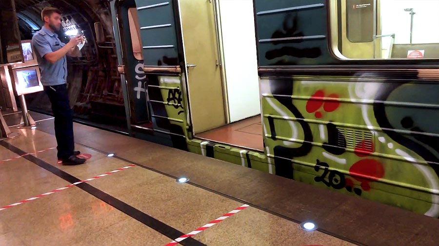 Moscow Metrosurfing (2021)