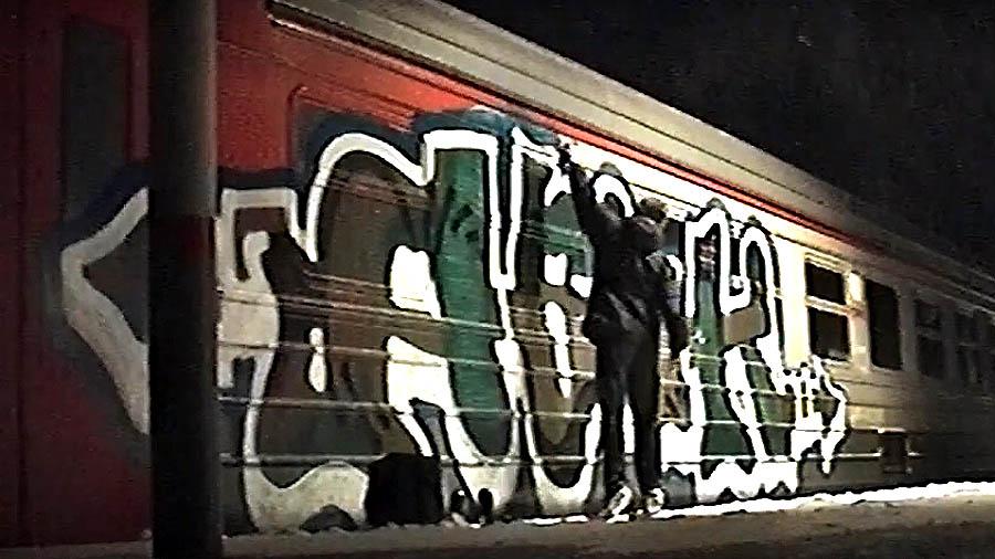 ABUK |  TRAIN & STREET TATTOO