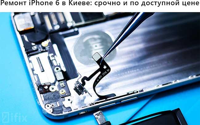 художнику iPhone