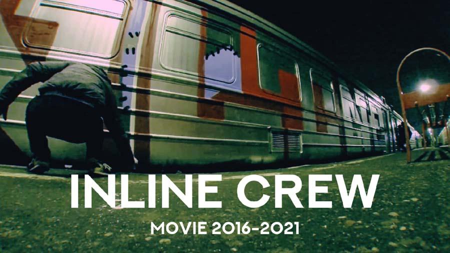 INLINE CREW MOVIE 2016-2021