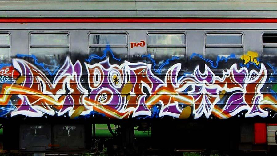 Diesel Burn #3 | Monty