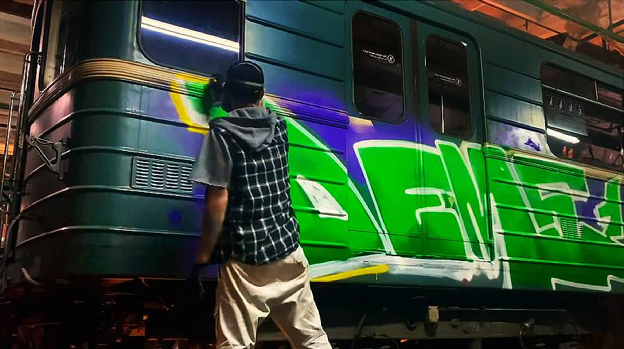 Moscow metro green line