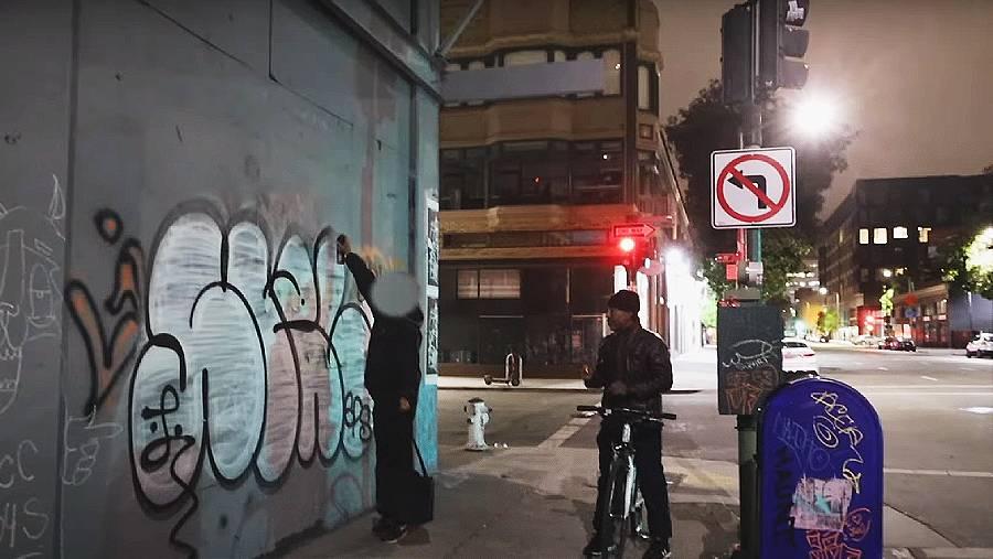 SIZL | GRAFFITI BOMBING