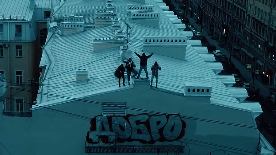 BursOne DOBRO | Saint-P roofs