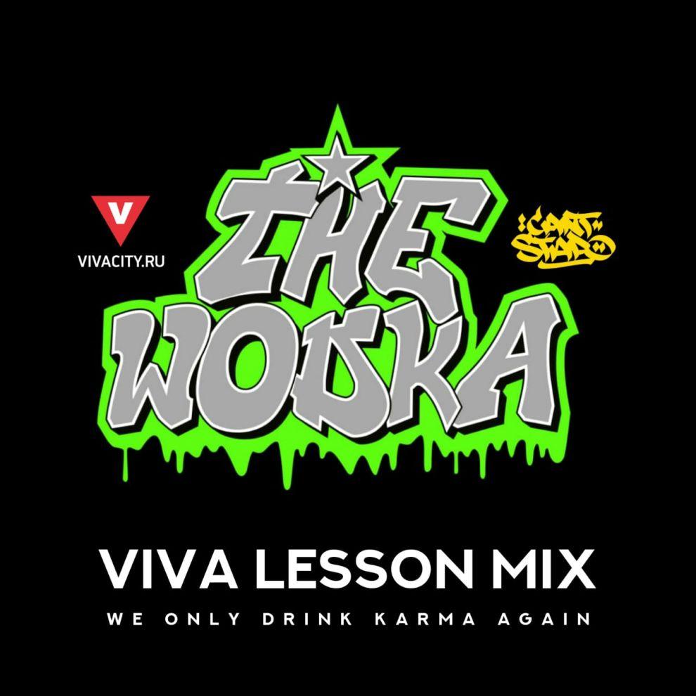 Viva City Lesson Mix #2