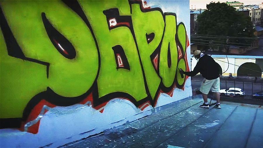 BursOne x Spb roofs bombing