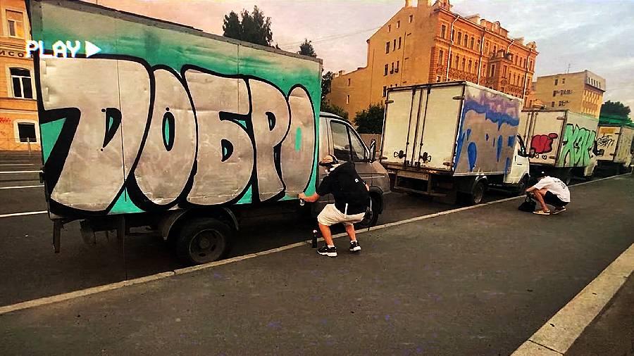 BursOne DOBRO x Sram BEDA |  Street Tagging