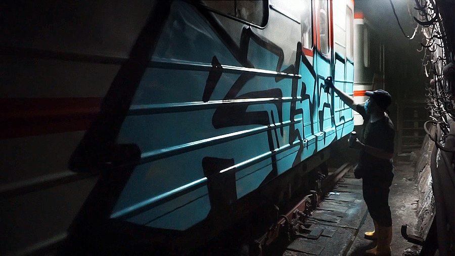 Rasen | Tbilisi metro 2021