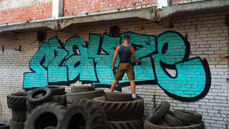 Mayze — Graffiti, skateboarding, throwups