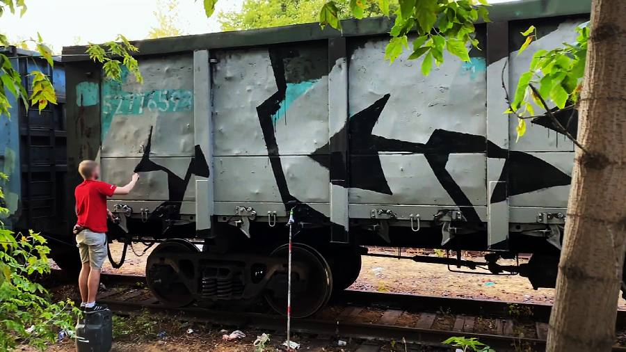 FREIGHT WHOLECAR BY MCS CREW