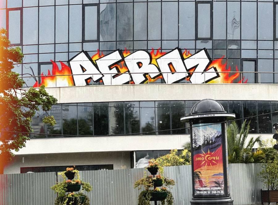 AEROZ