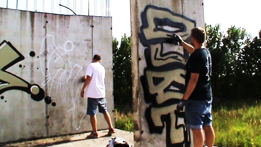 Граффити-продакшен | Санкт-Петербург