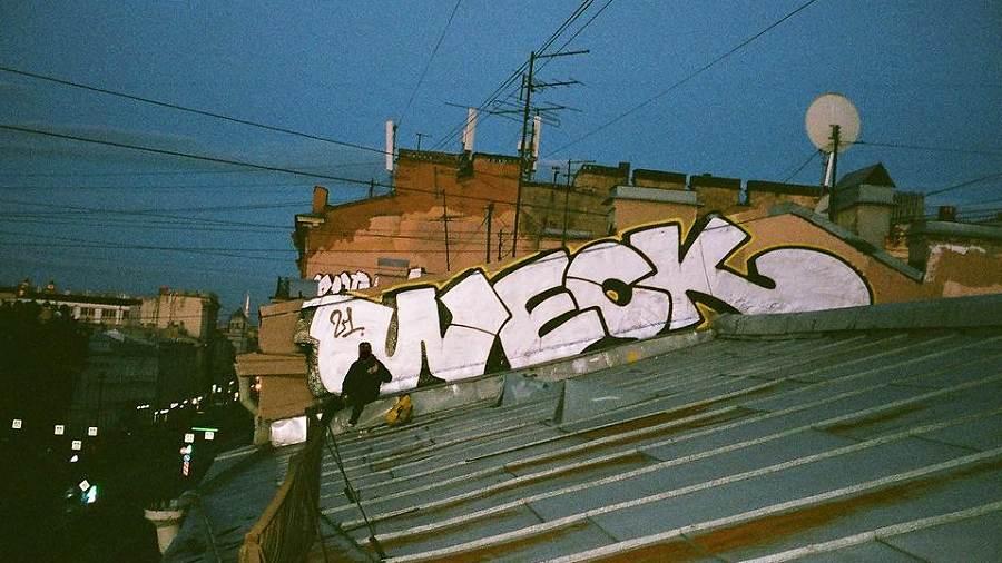 Graffiti patrol pART 33-35