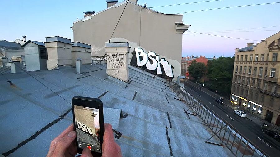 BSK ft. OPERA | GRAFFITI BOMBING