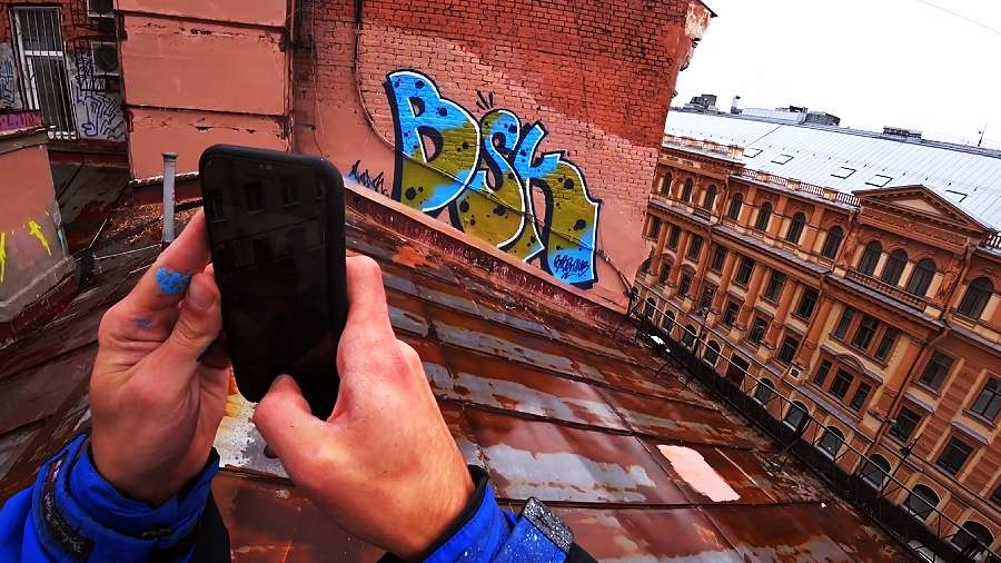 BSK | GRAFFITI BOMBING