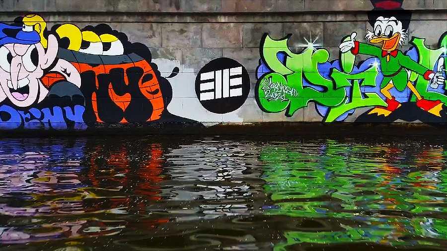 EndtoEnd #1 | Граффити-баттл DENY & MESTO