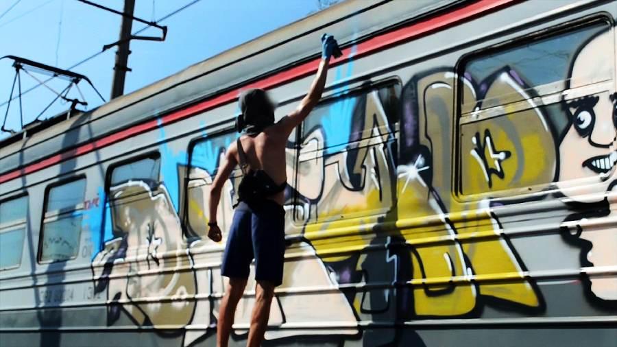 JETRO — Saint-P commuters