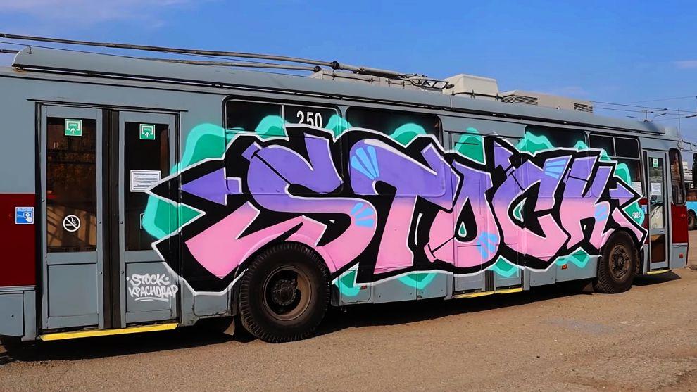 В Краснодаре разрисовали троллейбус