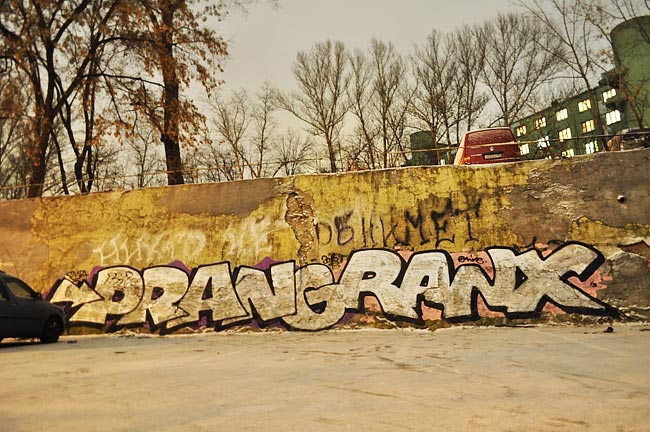 prang_ranxe