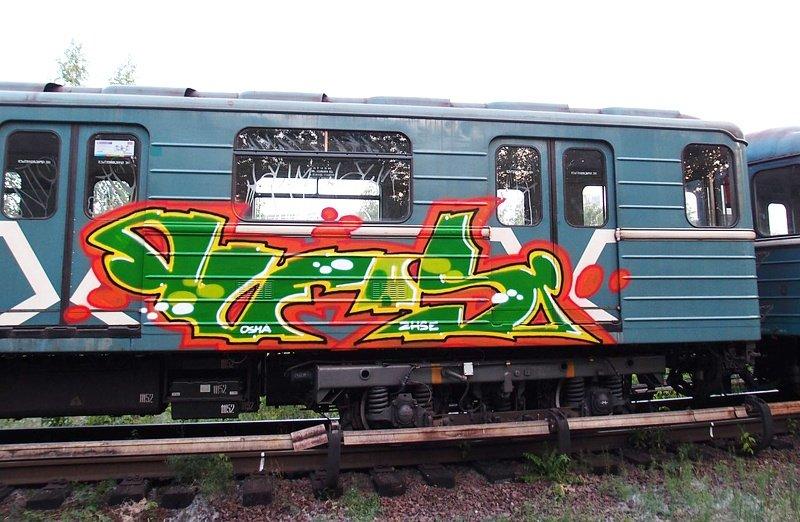 1_graffiti