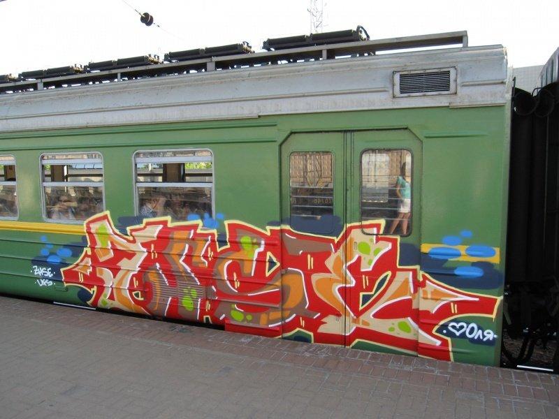 3_graffiti