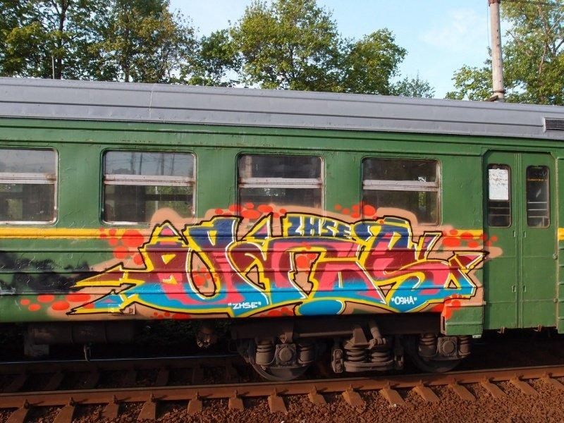9_graffiti