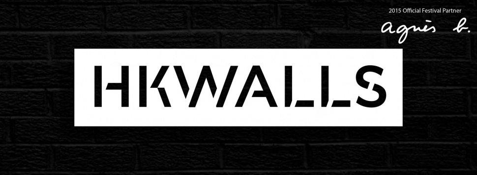 hk_walls_2015_1