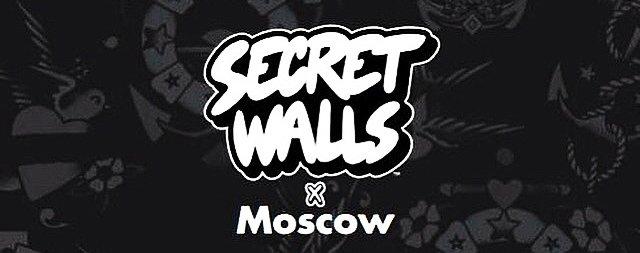 secret_walls_battl_21.3
