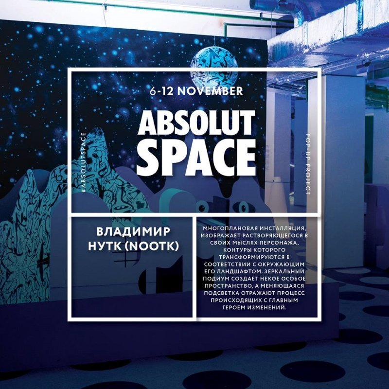 absolut_space_nootk