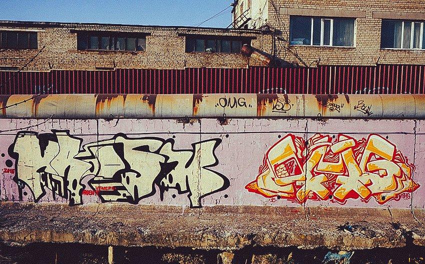graffiti_dalni_vostok_2