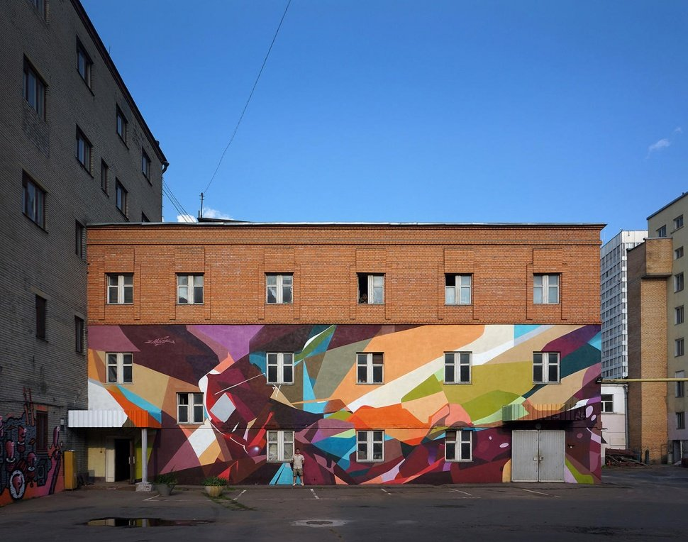 russian_streetart_32