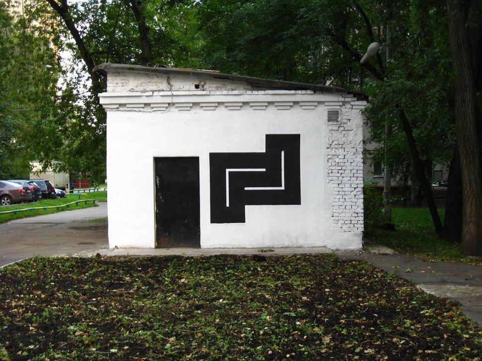 russian_streetart_34