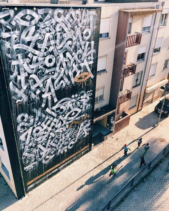 Покрас Лампас. Дизайн и искусство будущего