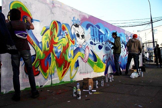 Trane graffiti jam 1 отчет